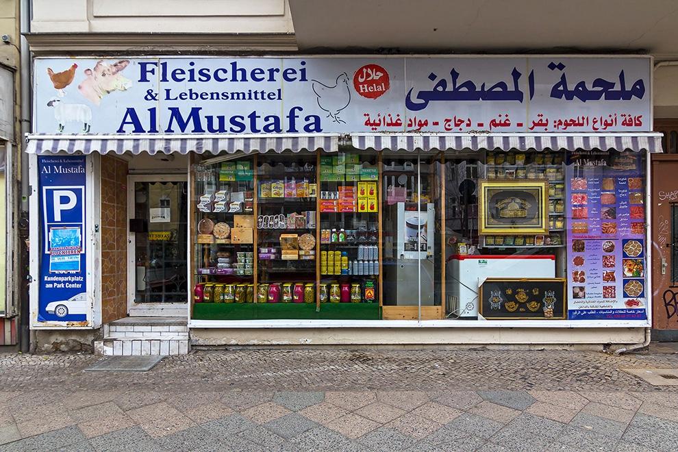 http://florianthein.de/files/gimgs/th-16_Al-Mustafa.jpg